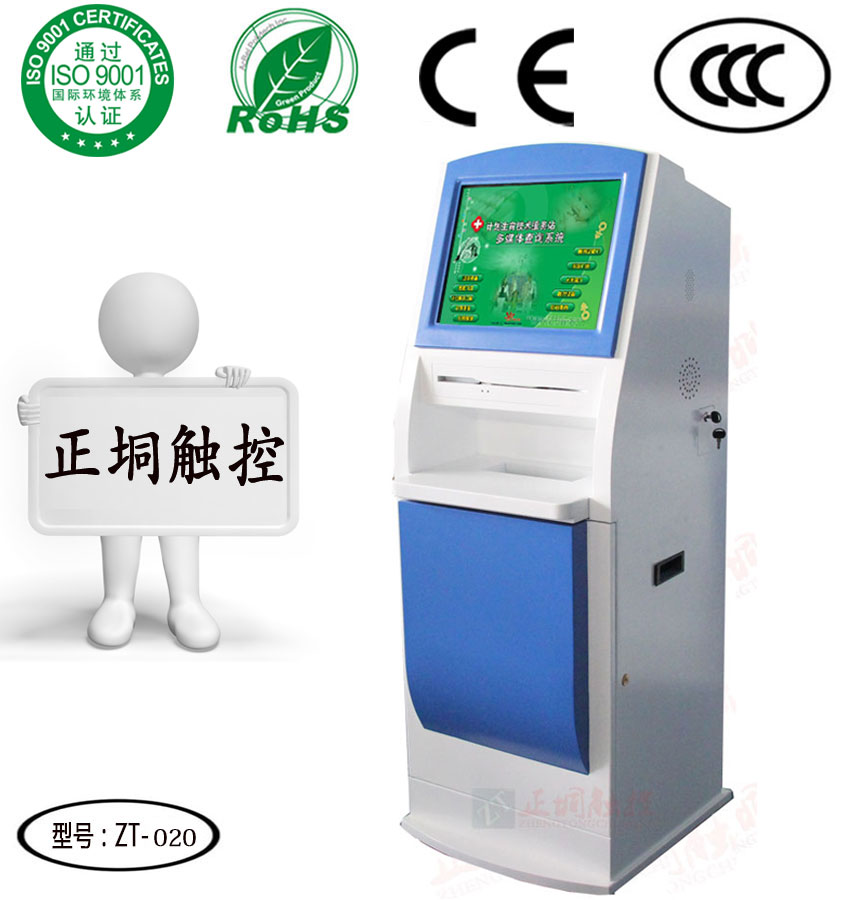 Touch screen self-service kiosk/ all in one PC
