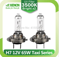 XENCN H7 12V 65W PX26d 80% More Bright Type Automotive Halogen lamps for Taxi vw passat opel vectra citroen c3