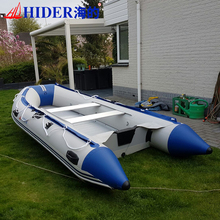 yatch luxury water jet engine folding boat,motor boat for sale make by PVC