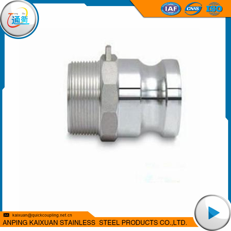 Multifunctional aa type camlock quick connecter stainless steel female camlock coupling pictures
