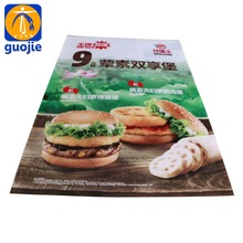 Glossy Art Paper Lamination Colourful Decorative Wall Posters