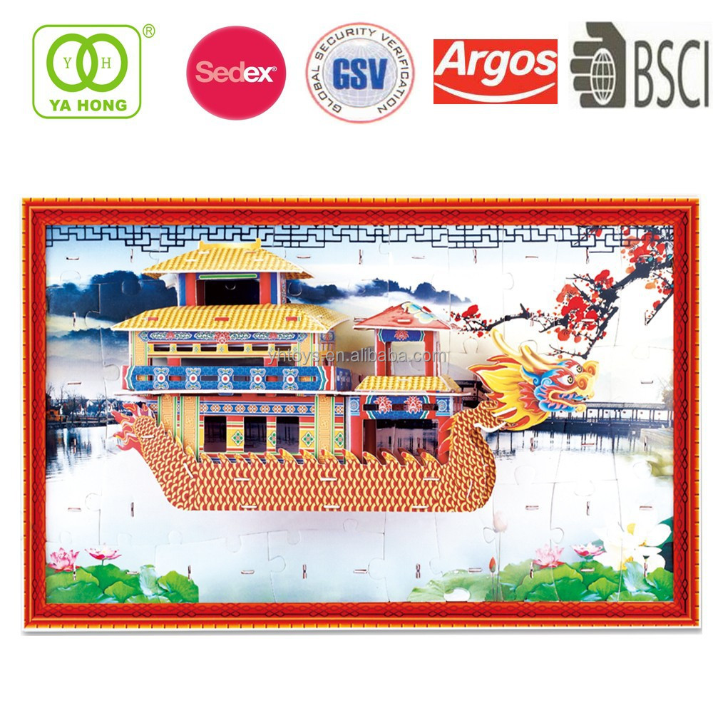 Puzzle of model dragon boat
