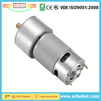 gear motor with encoder dc micro eccentric shaft reducer motor 24v dc 7mm shaft
