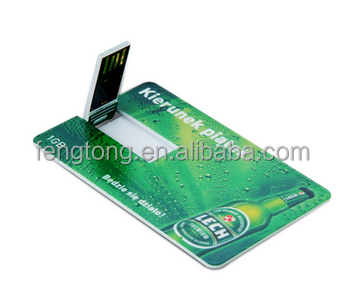 Hot! Cheapest Promotional businese Card USB flash memory Gift Card USB drive as gifts