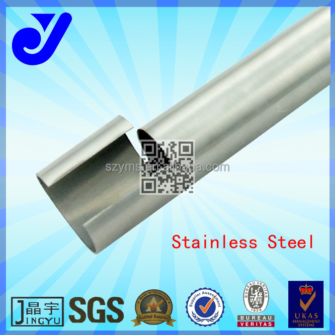 JY-4000SUS|Wholesale steel tube|Automatic product line stainless steel pipe|Storage shelf SUS pipe