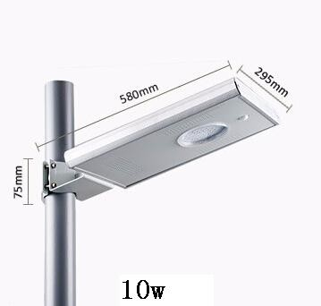 All in one china factory directly sale 30w led solar integrated street lights