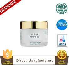 High effective instant face whitening skin care pearl cream for skin care