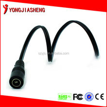 Durable Male/Female DC 24v Power Cable