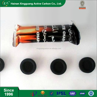 coconut shisha heater charcoal price
