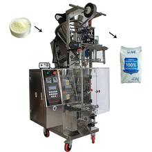 Best Selling Professional Food Powder Packaging Machine
