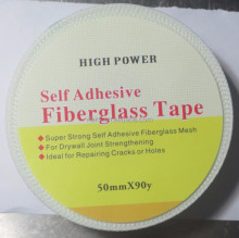 50mmx90m strong self adhesive Drywall Fibre Glass Joint Tape