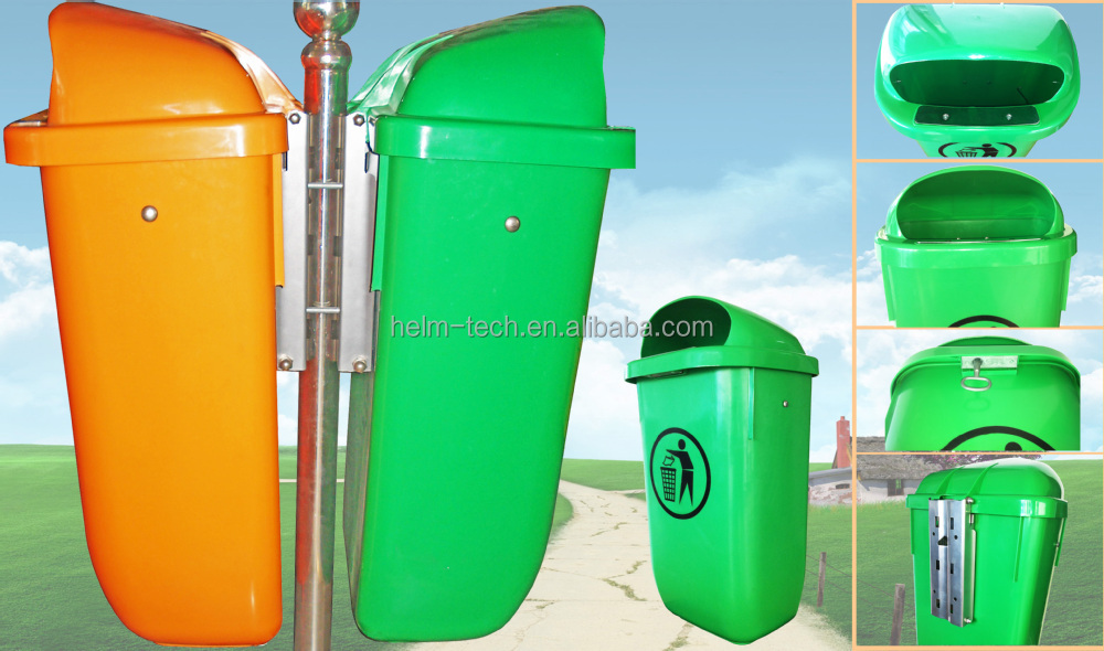 50L plastic recycle sortable waste bins