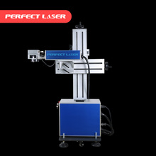 ezcad software controlling date number laser machine flying laser marking machine with rotary