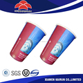 Alibaba manufacturer wholesale Best Quality hot drinking disposable paper cup
