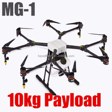 Latest MG-1 Octocopter Spraying unmanned RC drone empty carbon fiber frame 10KG Mist uav drone professional agriculture sprayer