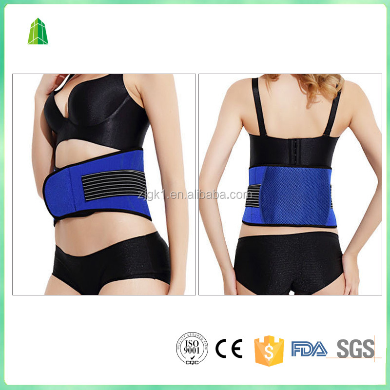 nano Far Infrared heating relief back pain medical magnetic waist support lumbar support