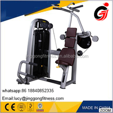 2017 BEST SELLING/Vertical Traction/physical sitting sports exercise equipment machine JG-1821