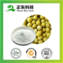 Pure herbs extract powder form 95% phytosterol
