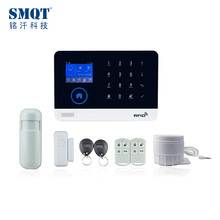 WIFI App control cordless GSM wireless home security alarm system