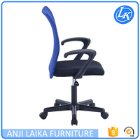 Steady adjustable intensity office furniture ergonomic mesh chair