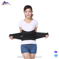 Lower back brace for waist pain relieve