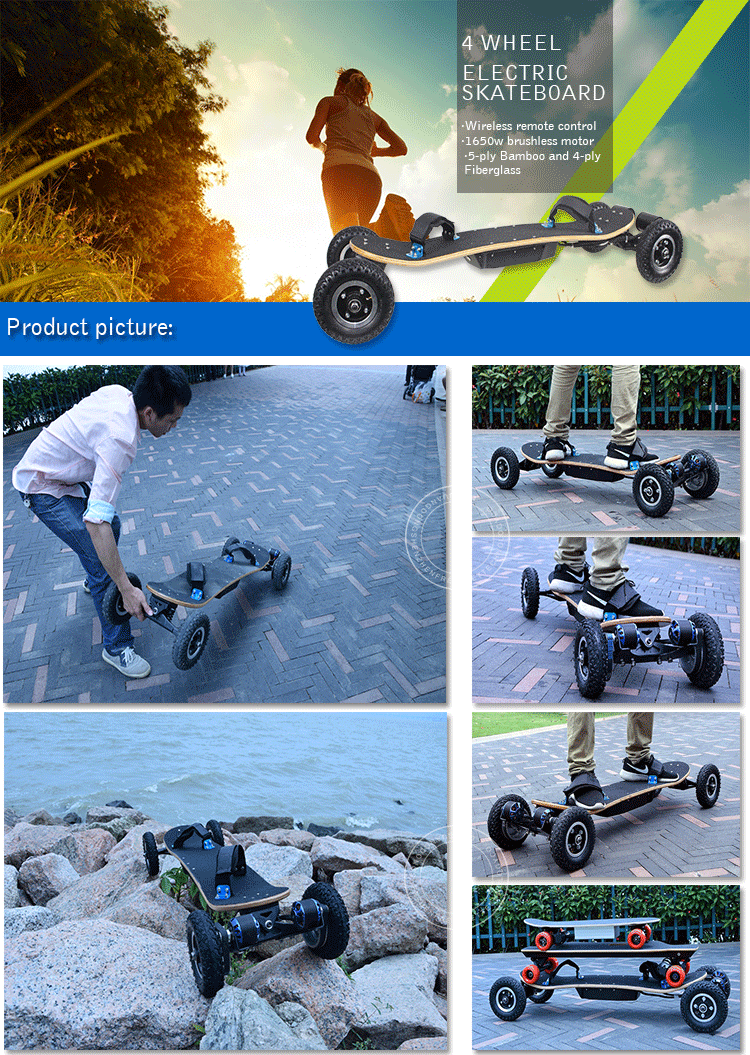 2016 carbon fiber 3300W electric scooter 78A E-longboard mountain board with 35km long range