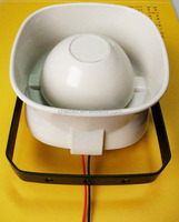 high quality alarm siren speaker 40W :HS- 409