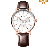 Wrist Watch EET1046L, Manufacturer since 2001, OEM & ODM Available,