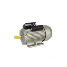 Golden Supplier YC/YCL Series Single-Phase AC Induction Electric Motor
