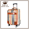 Baoding AL10 Factory Direct Sale Travel Luggage 1680D Nylon Fabric Luggage Travel Bags Cheap Price Travel Luggage Bags
