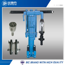 hot selling mineral equipment Y19A pneumatic rock drill