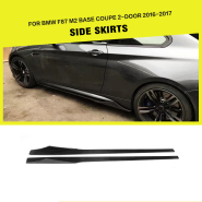 16-17 M2 Carbon Fiber Rear Trunk Lid Spoiler for BMW F87 M2 2 Series F22
