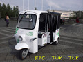 electric tuktuk EEC COC