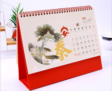 The Chinese Zodiac Desk Office Calendar Designs 2018