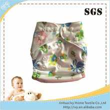 swim baby diaper disposable diaper change mats