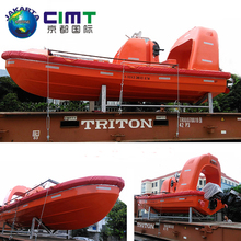 Marine fast used rescue boat for sale
