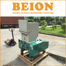 BEION New waste pe pp plastic film bags grinder machine