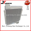 residential air to air heat exchanger,Vacuum Brazing plate fin heat exchanger