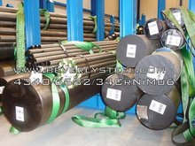 6582;705;4340;34CrNiMo6 Steel Bar