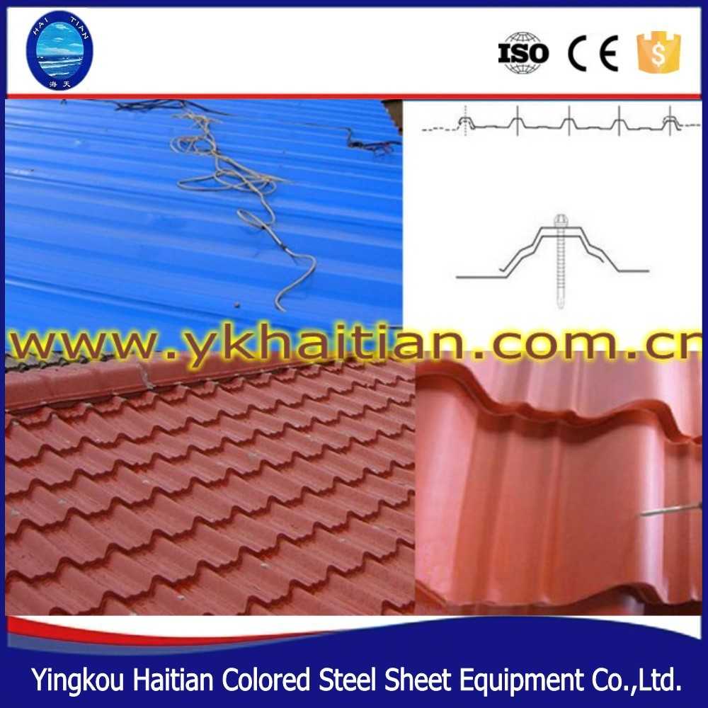 Roof Tile Prices In Kerala Ppgi Coil Metal Roof Tile