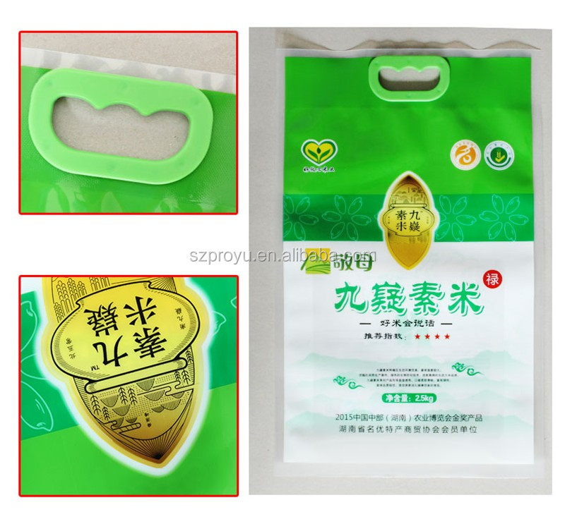 High quality Customized plastic composite bags Vacuum seal plastic rice bags, rice packing bag
