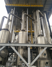Vacuum rising film evaporator for syrup,glucose,sugar cane concentration
