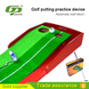 High quality red wood automatic ball return indoor training golf putter return