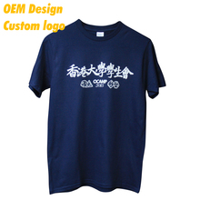 Wholesales Brand building dry-fit sublimation Big size 200g Navy Plain Boy Tee shirt for girl