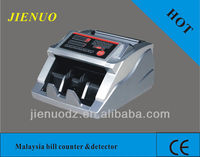 Multi currency ABS counterfeit checking money counting machine manufacture