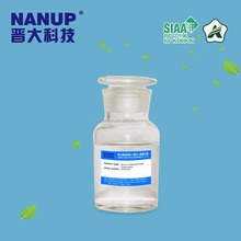 7440-22-4 nano-sized ag particles with antibacterial raw material for shoes