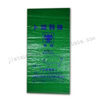 Recycled customized green pp woven animal feed bag/sacks pig feed 40kg 50kg