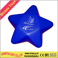 PU Stress Star Toy Ball