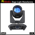 Nebula sharpy 330w moving head beam 15r light/Bar lighting