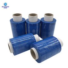 100mm x 150m colored mini stretch wrap film plastic roll